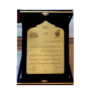 گفتمان نخبگان علوم اسلامی