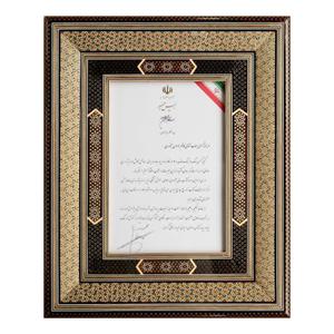 برنده جایزه کتاب سال 98 بخش دین